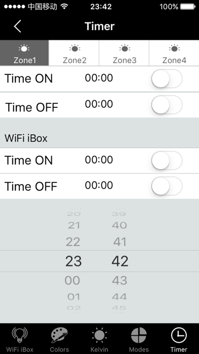 Mi-Light 3.0 screenshot four