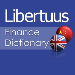 English - Chinese Finance and Banking Dictionary