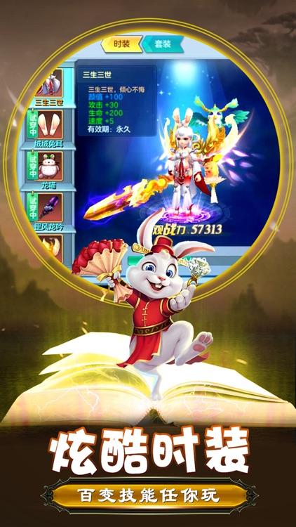 大闹女儿国:全新回合制勇闯妖界 screenshot-3