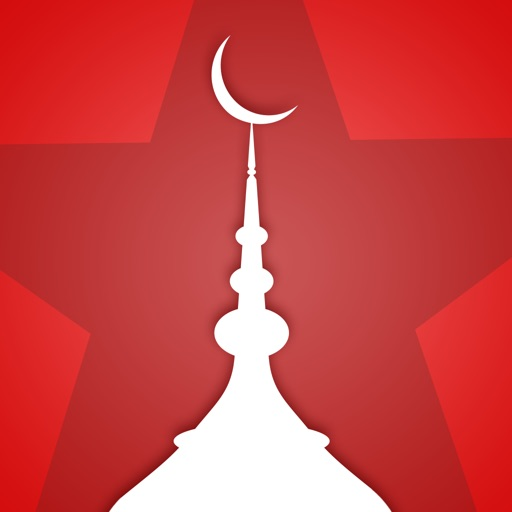 Istanbul Mosques Visitor Guide