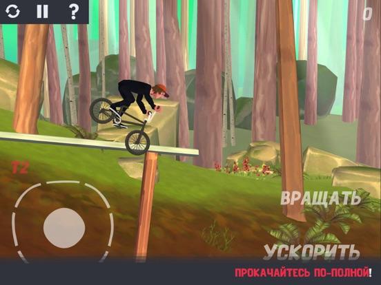 Игра Pumped BMX 3
