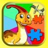 恐竜の世界 カートゥーン ジグソーパズル 無料こどもゲーム 2