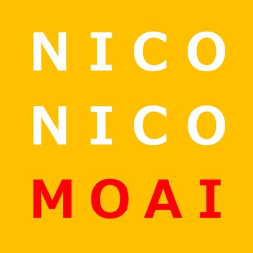 NICO NICO MOAI~どぅしぐわーと集まる模合アプリ