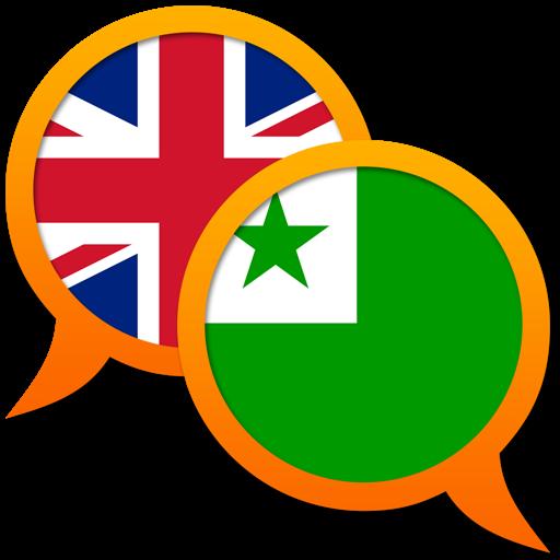 English Esperanto dictionary