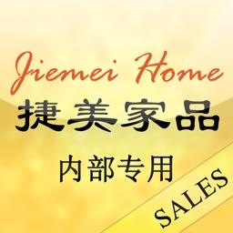 捷美家品销售系统