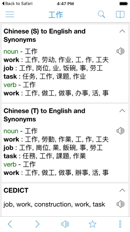 Chinese English Dictionary Box Pro & Translator with Offline Translation screenshot-3