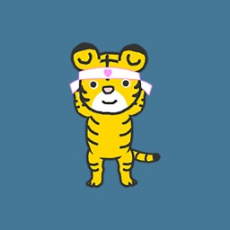 Animated Tiger Sticker Pack for iMessage