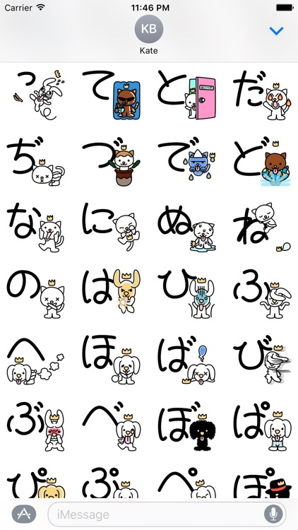 Hiragana cat & dog