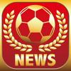海外(欧州)サッカーのブログまとめニュース速報