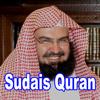 Sheikh Sudais Quran MP3 - Mustapha El Omari