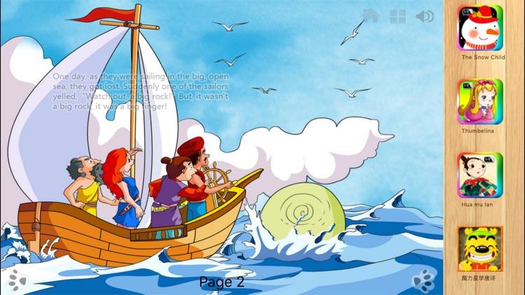 Adventures of Sinbad Bedtime Fairy Tale iBigToy screenshot-4