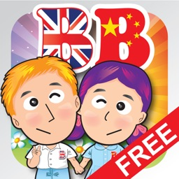 Baby School (Chinese+English) Voice Flash Cards