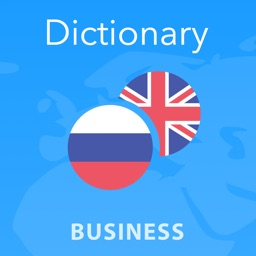 Expressis – English-Russian Business Dictionary