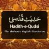 Hadith-e-Qudsi - iPhoneアプリ