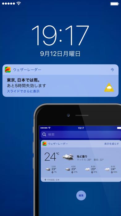 https://is3-ssl.mzstatic.com/image/thumb/Purple62/v4/2c/51/bc/2c51bc93-8844-f574-64aa-a5906dc1b85f/ja-JP___iOS-5.5-in___portrait___screen5.png/392x696bb.png
