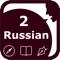 SpeakRussian 2
