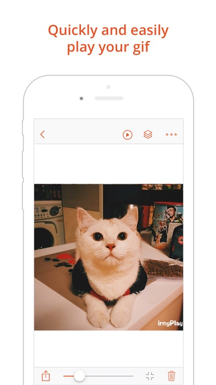GIF Viewer - The GIF Album screenshot-1