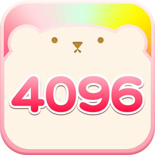 4096~