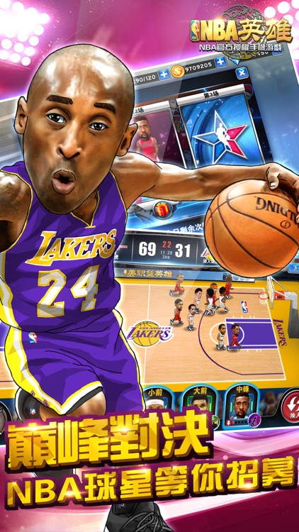 NBA英雄國際版