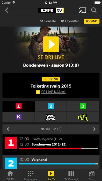 DRTV screenshot-3