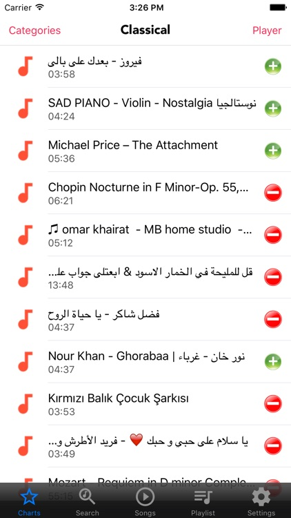Music Player -