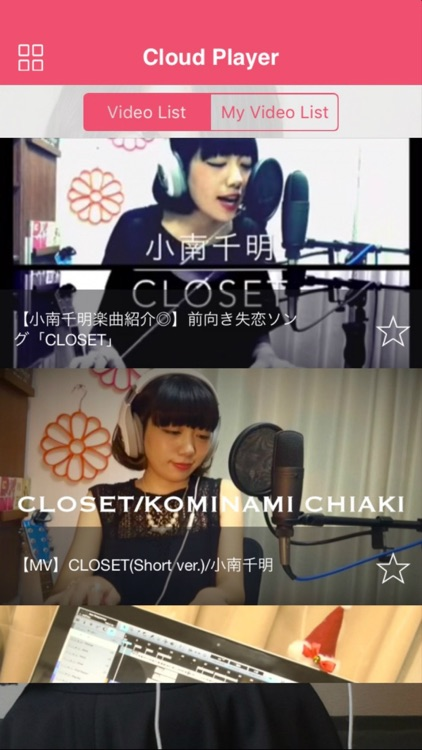 小南千明 screenshot-2