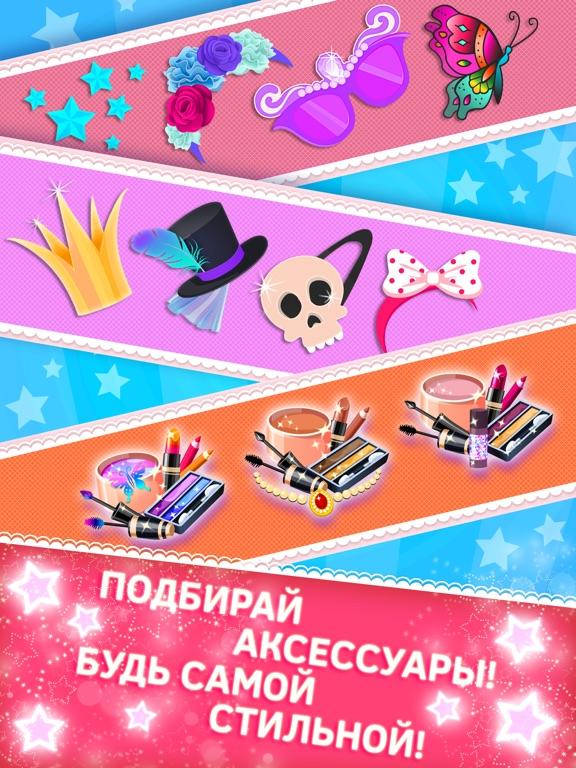 Спа салон красоты для принцесс игры для девочек для iPad