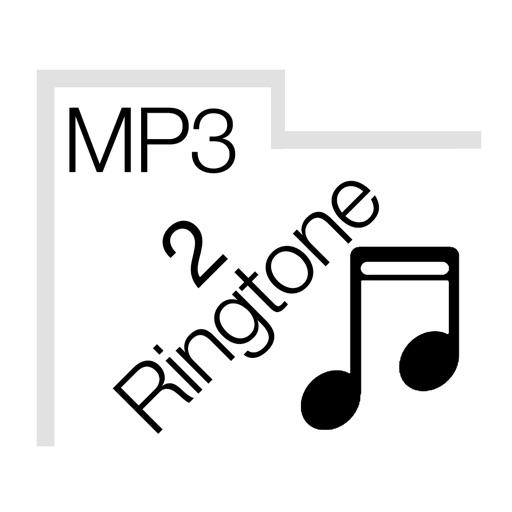 a Рингтон из MP3 Free