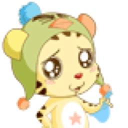 Cheetah Emoticon