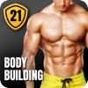 男性用自宅トレーニング - ボディビルアプリ