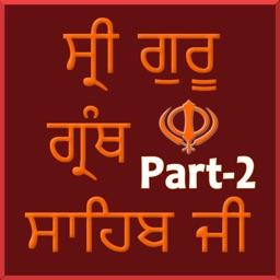 Guru Granth Sahib part-2