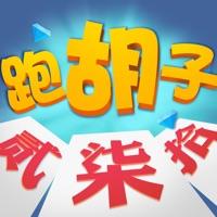 Codes for VS竞技跑胡子 Hack