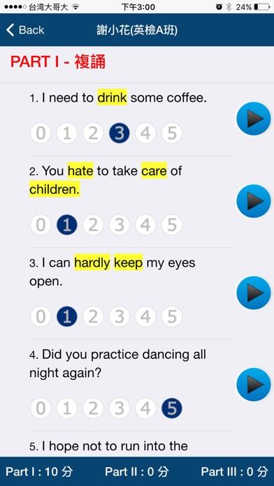 口說達人-教師版屏幕截圖2
