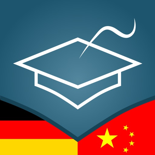 German   Chinese - AccelaStudy®