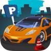 素晴らしい車の駐車3D - 都市ドライビングシミュレータ