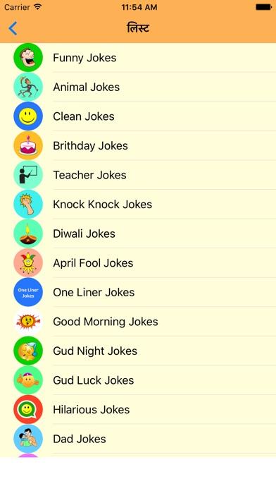 Screenshot #2 for Best Funniest Jokes