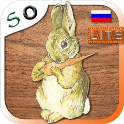 История о Плохом Кролике LITE