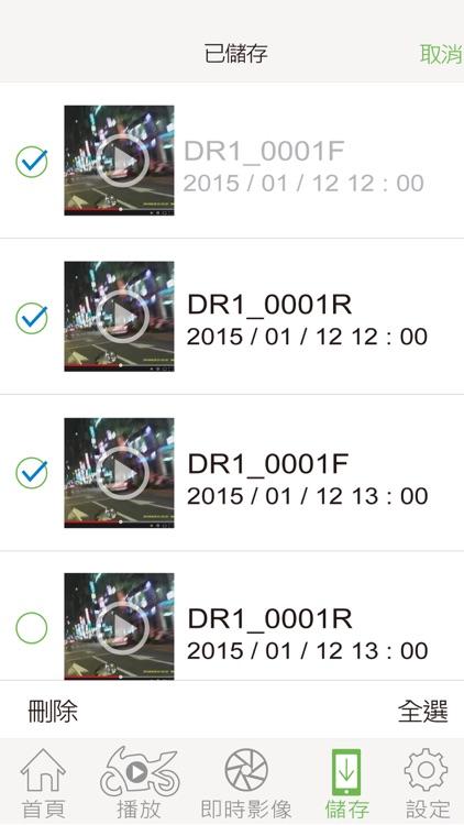 Supercam DreamOneX screenshot-3