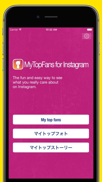MyTopFans Pro for Ins... screenshot1