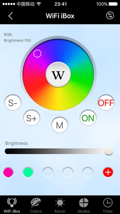 Mi-Light 3.0 screenshot three