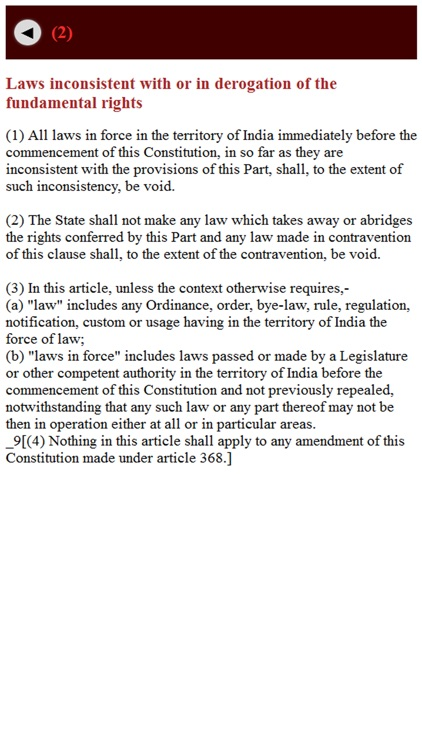 Indian Constitution (constitution of India) screenshot-3