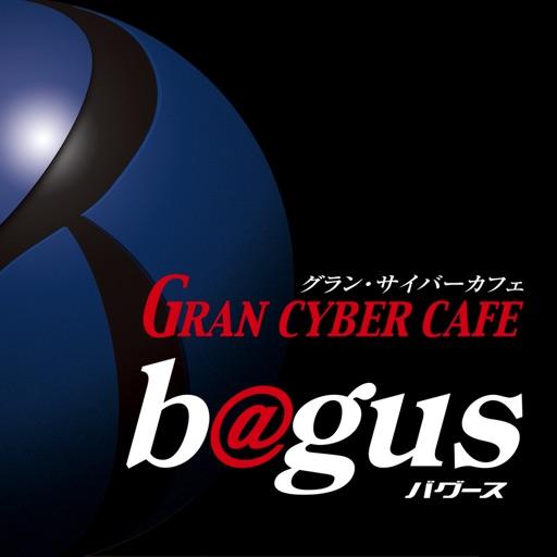 グラン サイバー カフェ バグース