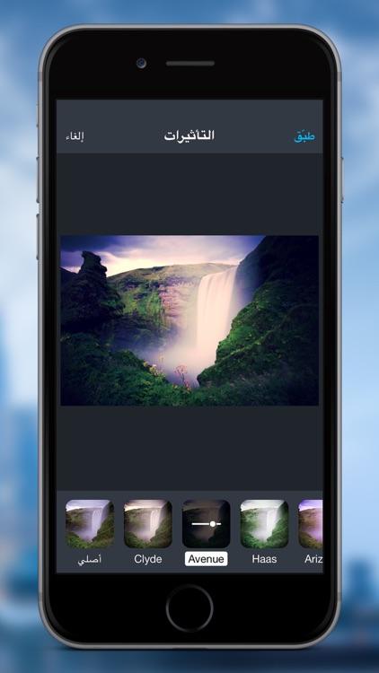 بانوراما المصمم المطور لتعديل الصور و كتابة screenshot-3