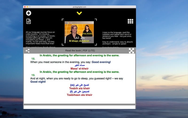 Arabic Screenshot