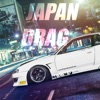 Japan Drag Racing