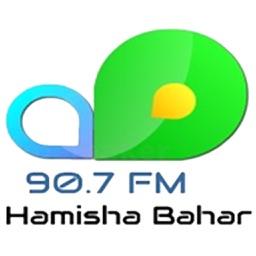 Hamisha Bahar Radio