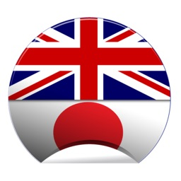Offline Japanese English Dictionary Translator