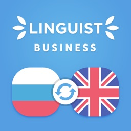 Linguist – English-Russian Business Dictionary