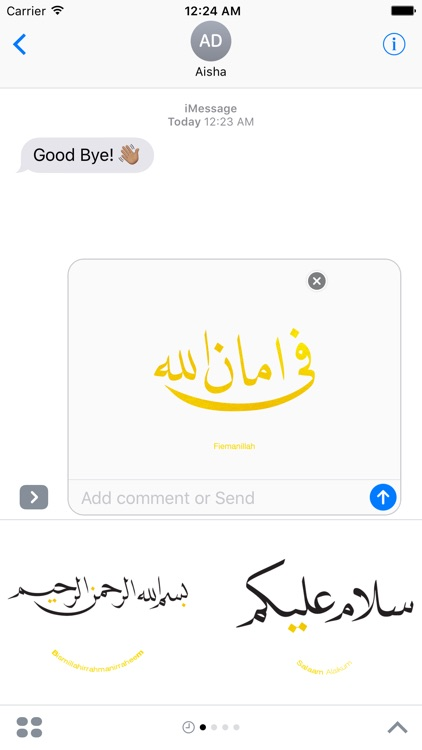DUA Stickers screenshot-3