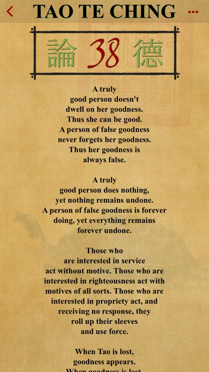 The Tao te Ching of Lao Tzu screenshot-3